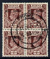 Burma 1945 Mily Admin opt on KG6 1a purple-brown block of 4 with central cds cancel SG 39