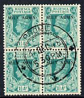 Burma 1945 Mily Admin opt on KG6 1.5a turquoise-green block of 4 with central cds cancel SG 40