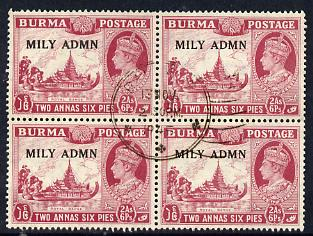 Burma 1945 Mily Admin opt on Royal Barge 2a6p claret block of 4 with central cds cancel SG 42