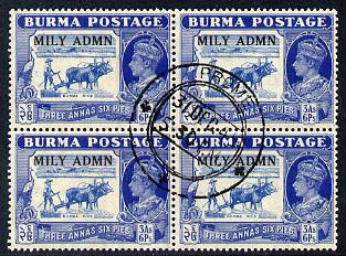 Burma 1945 Mily Admin opt on Rice (Ploughing with Oxen) 3a6p blue block of 4 with central cds cancel SG 44