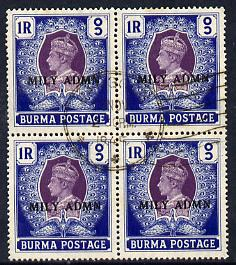 Burma 1945 Mily Admin opt on KG6 1r purple & blue block of 4 with central cds cancel SG 47