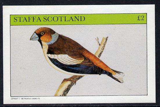 Staffa 1982 Finches imperf deluxe sheet (�2 value) unmounted mint