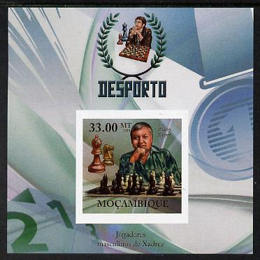 Mozambique 2010 Chess Players - Anatoly Karpov imperf m/sheet unmounted mint. Note this item is privately produced and is offered purely on its thematic appeal