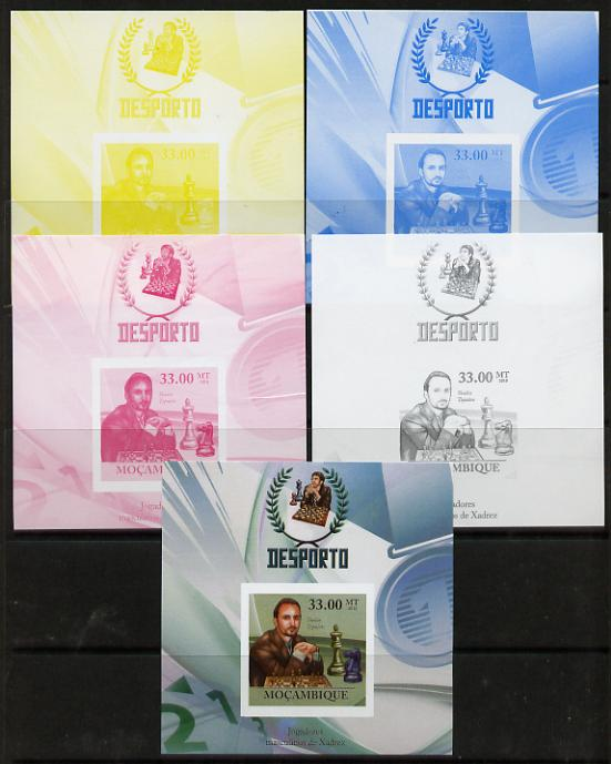Mozambique 2010 Chess Players - Veselin Topalov m/sheet - the set of 5 imperf progressive proofs comprising the 4 individual colours plus all 4-colour composite, unmounted mint