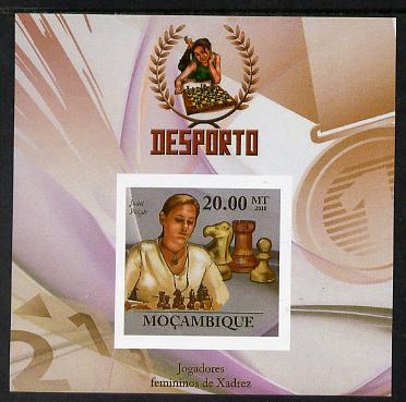 Mozambique 2010 Chess Players - Judit Polgar imperf m/sheet unmounted mint. Note this item is privately produced and is offered purely on its thematic appeal