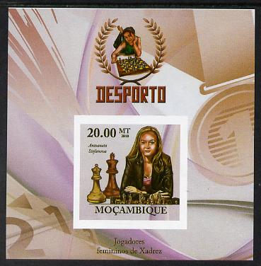 Mozambique 2010 Chess Players - Antoaneta Stefanova imperf m/sheet unmounted mint. Note this item is privately produced and is offered purely on its thematic appeal