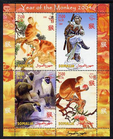 Somalia 2004 Chinese New Year - Year of the Monkey perf sheetlet containing 4 values unmounted mint. Note this item is privately produced and is offered purely on its thematic appeal, it has no postal validity