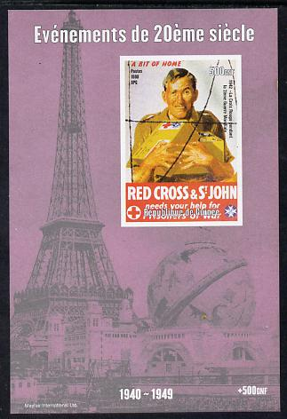 Guinea - Conakry 1998 Events of the 20th Century 1940-1949 The Red Cross during WW2 perf souvenir sheet unmounted mint. Note this item is privately produced and is offered purely on its thematic appeal