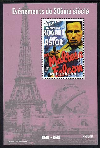 Guinea - Conakry 1998 Events of the 20th Century 1940-1949 Humphrey Bogart in Maltese Falcon perf souvenir sheet unmounted mint. Note this item is privately produced and is offered purely on its thematic appeal