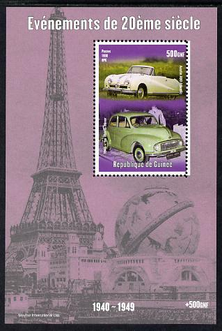 Guinea - Conakry 1998 Events of the 20th Century 1940-1949 Austin A90 & Morris Minor perf souvenir sheet unmounted mint. Note this item is privately produced and is offered purely on its thematic appeal