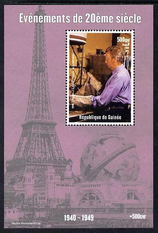 Guinea - Conakry 1998 Events of the 20th Century 1940-1949 Death of John Logie Baird (TV Pioneer) perf souvenir sheet unmounted mint. Note this item is privately produced and is offered purely on its thematic appeal