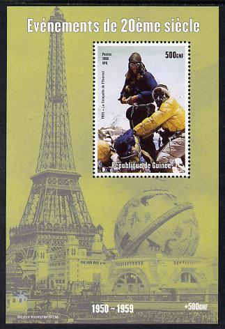 Guinea - Conakry 1998 Events of the 20th Century 1950-1959 Conquest of Everest perf souvenir sheet unmounted mint. Note this item is privately produced and is offered purely on its thematic appeal