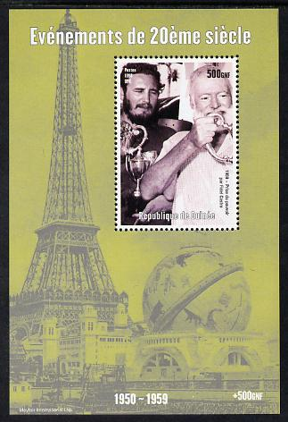 Guinea - Conakry 1998 Events of the 20th Century 1950-1959 Takeover by Fidel Castro perf souvenir sheet unmounted mint. Note this item is privately produced and is offered purely on its thematic appeal