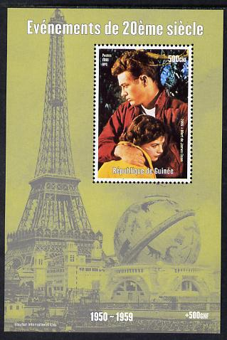 Guinea - Conakry 1998 Events of the 20th Century 1950-1959 Death of James Dean perf souvenir sheet unmounted mint. Note this item is privately produced and is offered purely on its thematic appeal