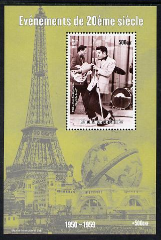 Guinea - Conakry 1998 Events of the 20th Century 1950-1959 Elvis Presley sings 'Don't be Cruel' perf souvenir sheet unmounted mint. Note this item is privately produced and is offered purely on its thematic appeal