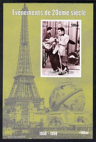 Guinea - Conakry 1998 Events of the 20th Century 1950-1959 Elvis Presley sings 'Don't be Cruel' imperf souvenir sheet unmounted mint. Note this item is privately produced and is offered purely on its thematic appeal
