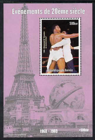 Guinea - Conakry 1998 Events of the 20th Century 1960-1969 Muhammad Ali Boxing Champion of the World perf souvenir sheet unmounted mint. Note this item is privately produced and is offered purely on its thematic appeal