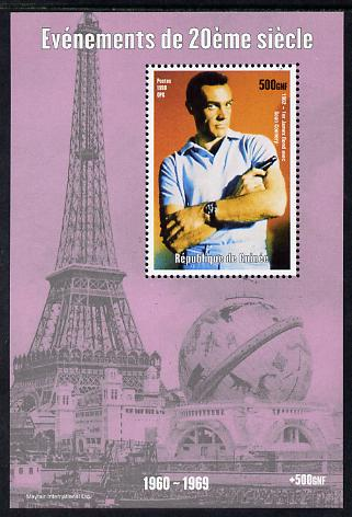 Guinea - Conakry 1998 Events of the 20th Century 1960-1969 Sean Connery as James Bond perf souvenir sheet unmounted mint. Note this item is privately produced and is offered purely on its thematic appeal