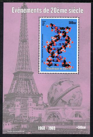 Guinea - Conakry 1998 Events of the 20th Century 1960-1969 DNA Model Helix perf souvenir sheet unmounted mint. Note this item is privately produced and is offered purely on its thematic appeal