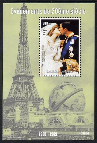 Guinea - Conakry 1998 Events of the 20th Century 1980-1989 Royal Wedding (Charles & Diana) perf souvenir sheet unmounted mint. Note this item is privately produced and is offered purely on its thematic appeal