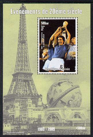 Guinea - Conakry 1998 Events of the 20th Century 1980-1989 Italy Football Champions of the World perf souvenir sheet unmounted mint. Note this item is privately produced and is offered purely on its thematic appeal