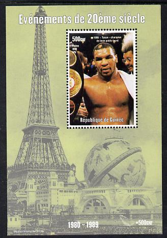 Guinea - Conakry 1998 Events of the 20th Century 1980-1989 Mike Tyson Heavyweight Boxing Champion perf souvenir sheet unmounted mint