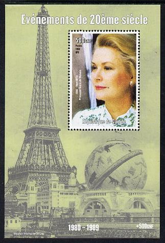 Guinea - Conakry 1998 Events of the 20th Century 1980-1989 Death of Princess Grace of Monaco perf souvenir sheet unmounted mint. Note this item is privately produced and ...