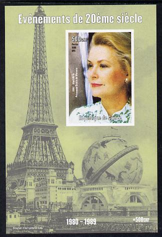 Guinea - Conakry 1998 Events of the 20th Century 1980-1989 Death of Princess Grace of Monaco imperf souvenir sheet unmounted mint. Note this item is privately produced an...