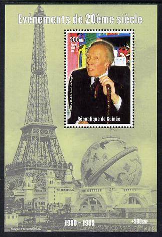 Guinea - Conakry 1998 Events of the 20th Century 1980-1989 Death of Jose Luis Borges perf souvenir sheet unmounted mint. Note this item is privately produced and is offered purely on its thematic appeal