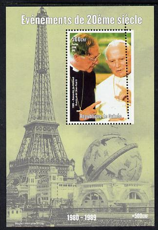 Guinea - Conakry 1998 Events of the 20th Century 1980-1989 Cardinal Runcie & Pope John Paul II souvenir sheet perf on 3 sides, fourth side perfs misplaced unmounted mint