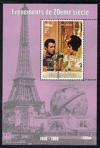 Guinea - Conakry 1998 Events of the 20th Century 1960-1969 Cleopatra - the Movie perf souvenir sheet with perforations doubled unmounted mint