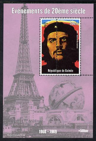 Guinea - Conakry 1998 Events of the 20th Century 1960-1969 Death of Che Guevara perf souvenir sheet with perforations doubled unmounted mint