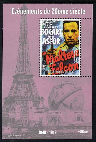 Guinea - Conakry 1998 Events of the 20th Century 1940-1949 Humphrey Bogart in Maltese Falcon perf souvenir sheet with perforations doubled unmounted mint