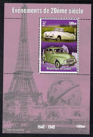 Guinea - Conakry 1998 Events of the 20th Century 1940-1949 Austin A90 & Morris Minor perf souvenir sheet with perforations doubled unmounted mint