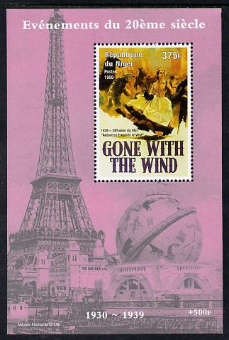 Niger Republic 1998 Events of the 20th Century 1930-1939 Release of Gone With the Wind perf souvenir sheet unmounted mint. Note this item is privately produced and is offered purely on its thematic appeal