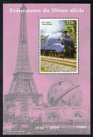Niger Republic 1998 Events of the 20th Century 1930-1939 Mallard perf souvenir sheet unmounted mint. Note this item is privately produced and is offered purely on its thematic appeal, stamps on millennium, stamps on eiffel tower, stamps on railways
