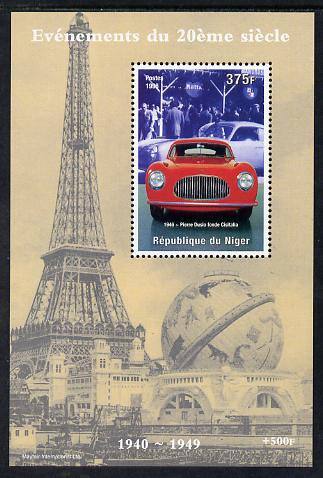 Niger Republic 1998 Events of the 20th Century 1940-1949 Cisitalia (Racing Car) perf souvenir sheet unmounted mint. Note this item is privately produced and is offered purely on its thematic appeal