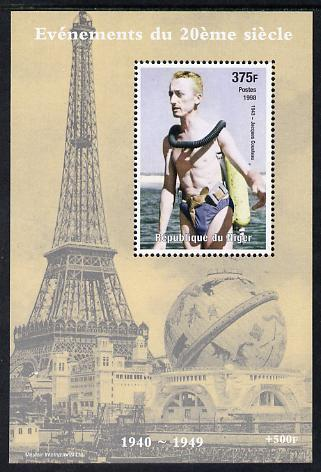 Niger Republic 1998 Events of the 20th Century 1940-1949 Jacques Cousteau perf souvenir sheet unmounted mint. Note this item is privately produced and is offered purely on its thematic appeal