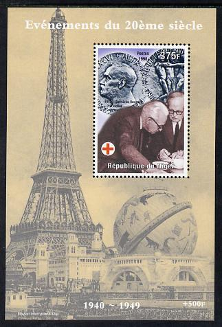 Niger Republic 1998 Events of the 20th Century 1940-1949 Bernardo Houssay perf souvenir sheet unmounted mint. Note this item is privately produced and is offered purely on its thematic appeal