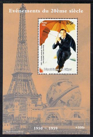 Niger Republic 1998 Events of the 20th Century 1950-1959 Singing in the Rain with Gene Kelly perf souvenir sheet unmounted mint. Note this item is privately produced and is offered purely on its thematic appeal