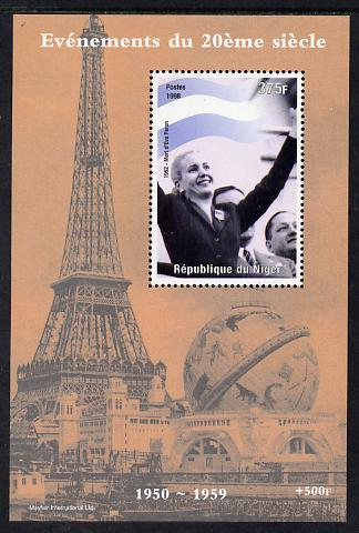 Niger Republic 1998 Events of the 20th Century 1950-1959 Death of Eva Peron perf souvenir sheet unmounted mint. Note this item is privately produced and is offered purely on its thematic appeal
