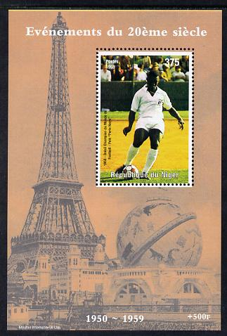 Niger Republic 1998 Events of the 20th Century 1950-1959 Pele Football Champion perf souvenir sheet unmounted mint. Note this item is privately produced and is offered purely on its thematic appeal