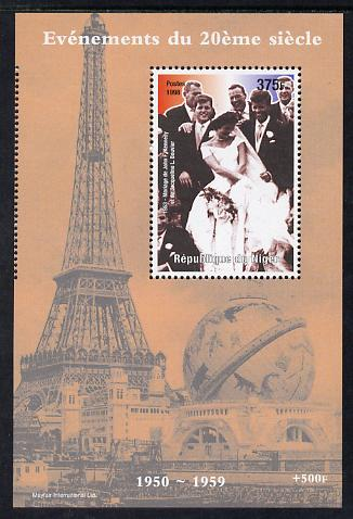 Niger Republic 1998 Events of the 20th Century 1950-1959 Marriage between John Kennedy & Jackie Bouvier perf souvenir sheet unmounted mint. Note this item is privately produced and is offered purely on its thematic appeal