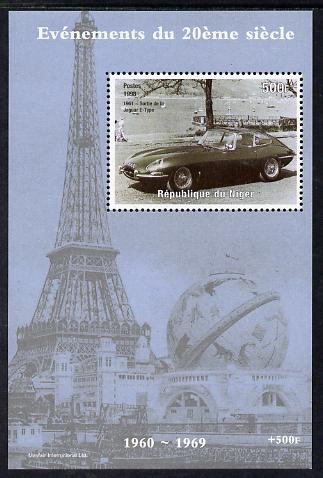 Niger Republic 1998 Events of the 20th Century 1960-1969 Jaguar E-Type perf souvenir sheet unmounted mint