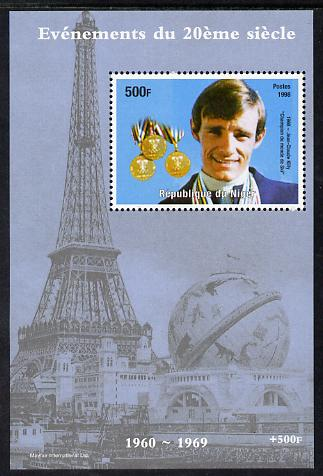 Niger Republic 1998 Events of the 20th Century 1960-1969 Jean-Claude Killy Ski Champion perf souvenir sheet unmounted mint. Note this item is privately produced and is offered purely on its thematic appeal