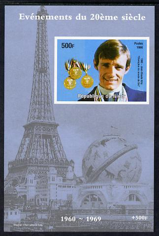 Niger Republic 1998 Events of the 20th Century 1960-1969 Jean-Claude Killy Ski Champion imperf souvenir sheet unmounted mint. Note this item is privately produced and is offered purely on its thematic appeal