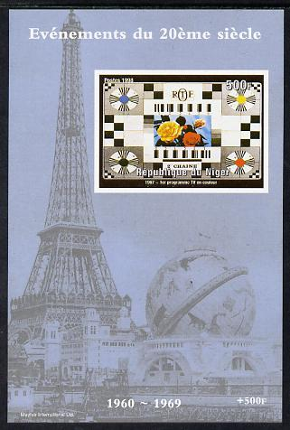Niger Republic 1998 Events of the 20th Century 1960-1969 First Colour TV Programme imperf souvenir sheet unmounted mint. Note this item is privately produced and is offered purely on its thematic appeal, stamps on millennium, stamps on eiffel tower, stamps on  tv , stamps on