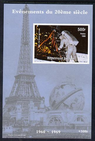 Niger Republic 1998 Events of the 20th Century 1960-1969 First Man on the Moon imperf souvenir sheet unmounted mint. Note this item is privately produced and is offered purely on its thematic appeal