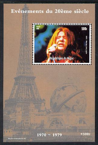 Niger Republic 1998 Events of the 20th Century 1970-1979 Death of Janis Joplin perf souvenir sheet unmounted mint. Note this item is privately produced and is offered purely on its thematic appeal