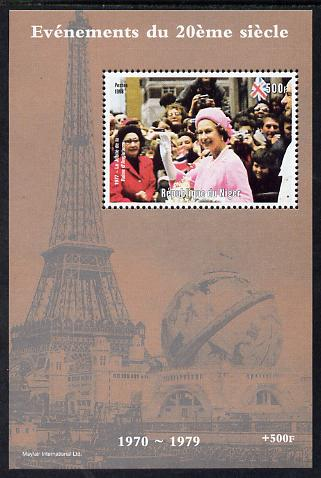 Niger Republic 1998 Events of the 20th Century 1970-1979 Silver Jubilee of Queen Elizabeth II perf souvenir sheet unmounted mint. Note this item is privately produced and is offered purely on its thematic appeal